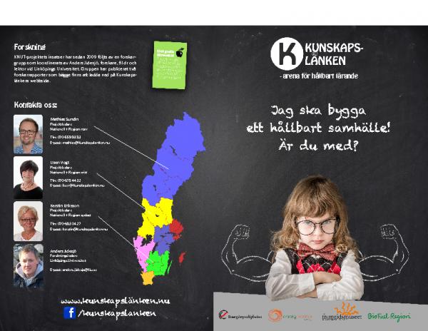2016 Kunskapslänken BROSCHYR